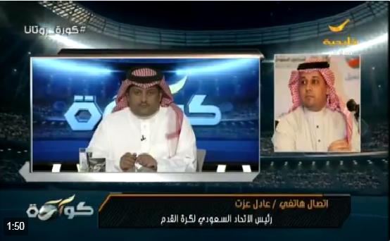 شاهد.. ماذا قال عادل عزت لـ تركي العجمة بعد تعيينه في اتحاد القدم؟!