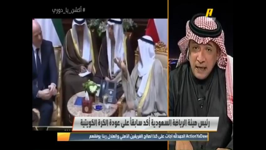 بالفيديو..عادل التويجري: التيار الاسكوباري منزعج حاليا بسبب جهود المؤسسة الرياضية السعودية