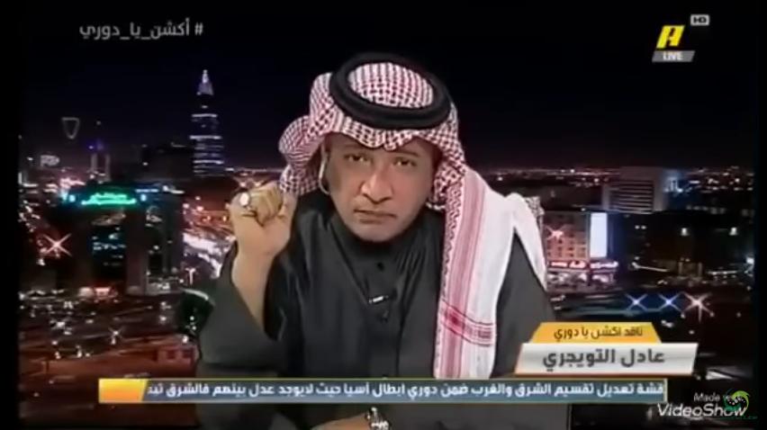 بالفيديو..عادل التويجري..بعض الأندية لا داع لوجودها ولم تقدم شئ للرياضة السعوديه