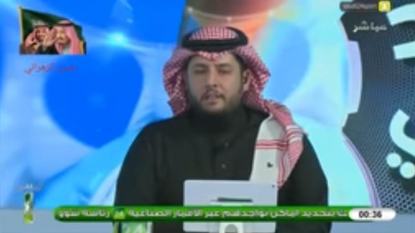 بالفيديو..المذيع محمد الشهراني يجلد المعلق حفيظ دراجي