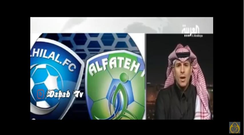 بالفيديو..إنتقاد حاد من تركي العواد لـ دياز ولاعبي الهلال بعد التعادل مع الفتح