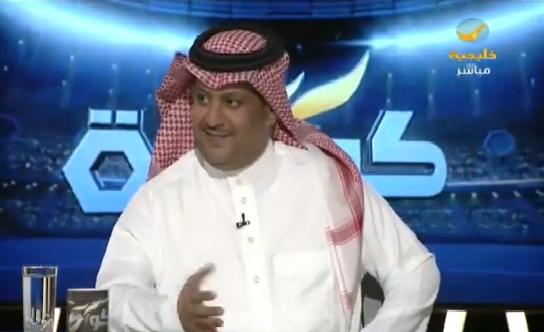 بالفيديو.. تعليق تركي العجمة بعد انضمامه لعضوية اتحاد كرة القدم!