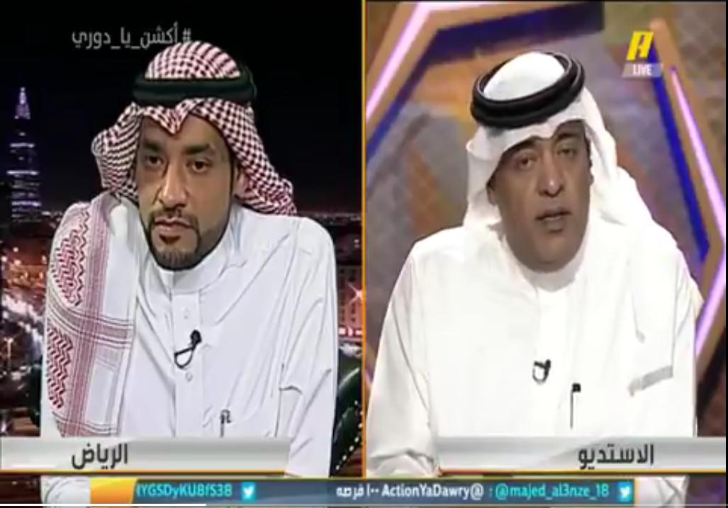 بالفيديو: نقاش مثير بين وحيد بغدادي ووليد الفراج : هل تستطيع إدارة الاتحاد رفض مشاركة فهد الأنصاري مع الكويت؟