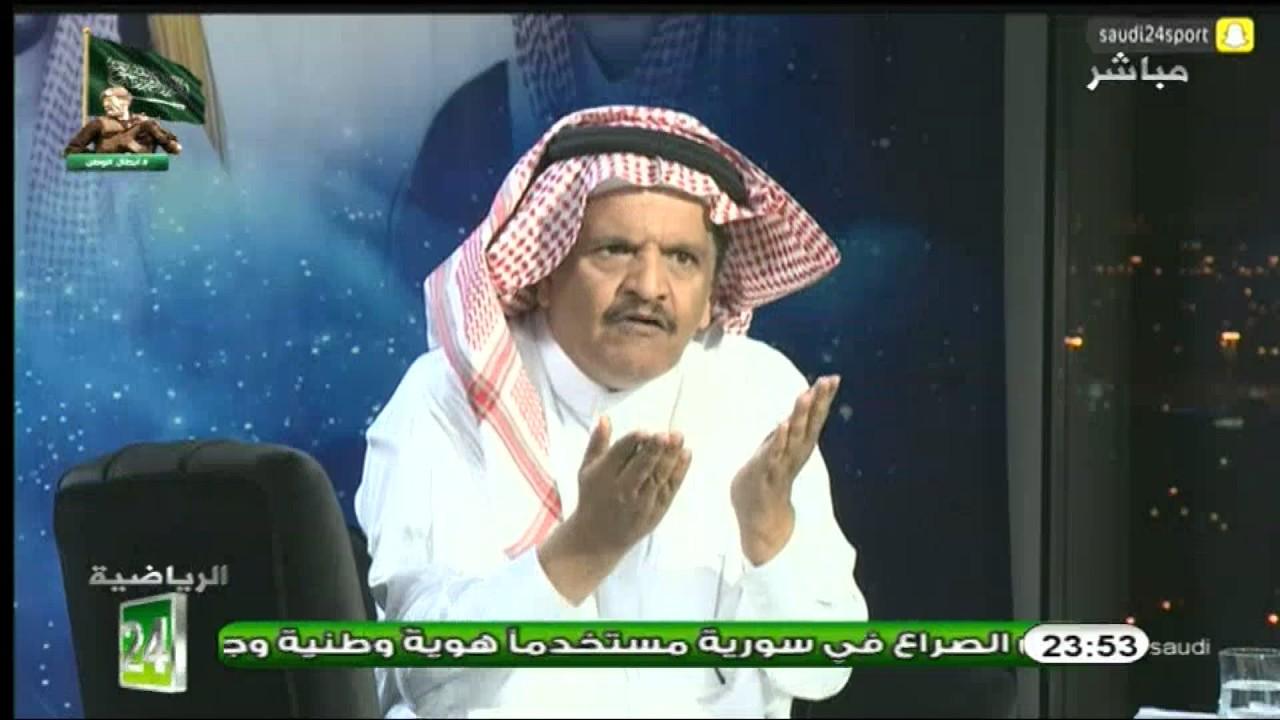 تعليق ناري من عدنان جستنيه بعد نقل كأس الخليج للكويت: أيها الأقزام لا تلعبوا مع الكبار!