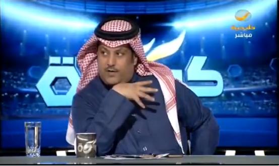 """بالفيديو.. تركي العجمة: في قضية العويس نادي الشباب """"شاف مصلحته""""!"""