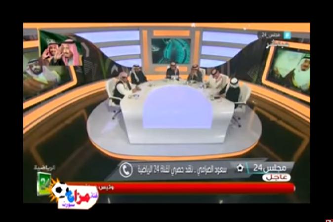 بالفيديو.. تعليق الصرامي على قرار إقالة رئيس النصر فيصل بن تركي!