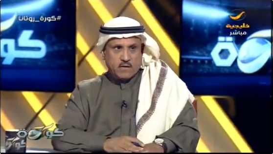 بالفيديو.. حمود السلوة: هذا الأمر يصعب مهمة رئيس النصر الجديد!