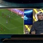 بالفيديو: فهد الهريفي يكشف: لماذا خرج الهلال من بطولة الكأس؟