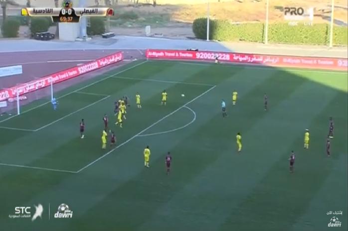 بالفيديو.. بفوزه على القادسية.. الفيصلي يزيح النصر عن الثالث