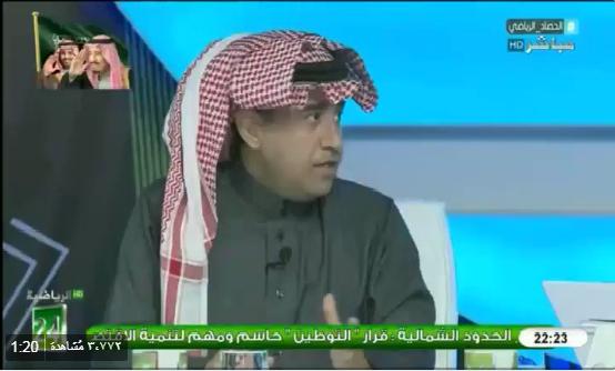 """بالفيديو.. محمد الغامدي: """"مارك كلايتنبرج"""" حكم جيد ولكن!"""
