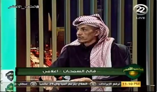 بالفيديو.. السمحان: الهلال في المركز ٢٩ عالمياً صعبة شوية!