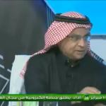 """بالفيديو.. الصرامي: كان خبر مفرح بالنسبة لي أن """"ماجد وسامي"""" غادروا المنتخب"""