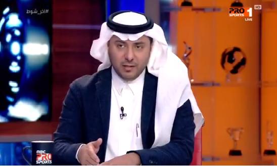 بالفيديو.. طارق التويجري : الاتحاد السعودي لم يكن موفق في هذا القرار!