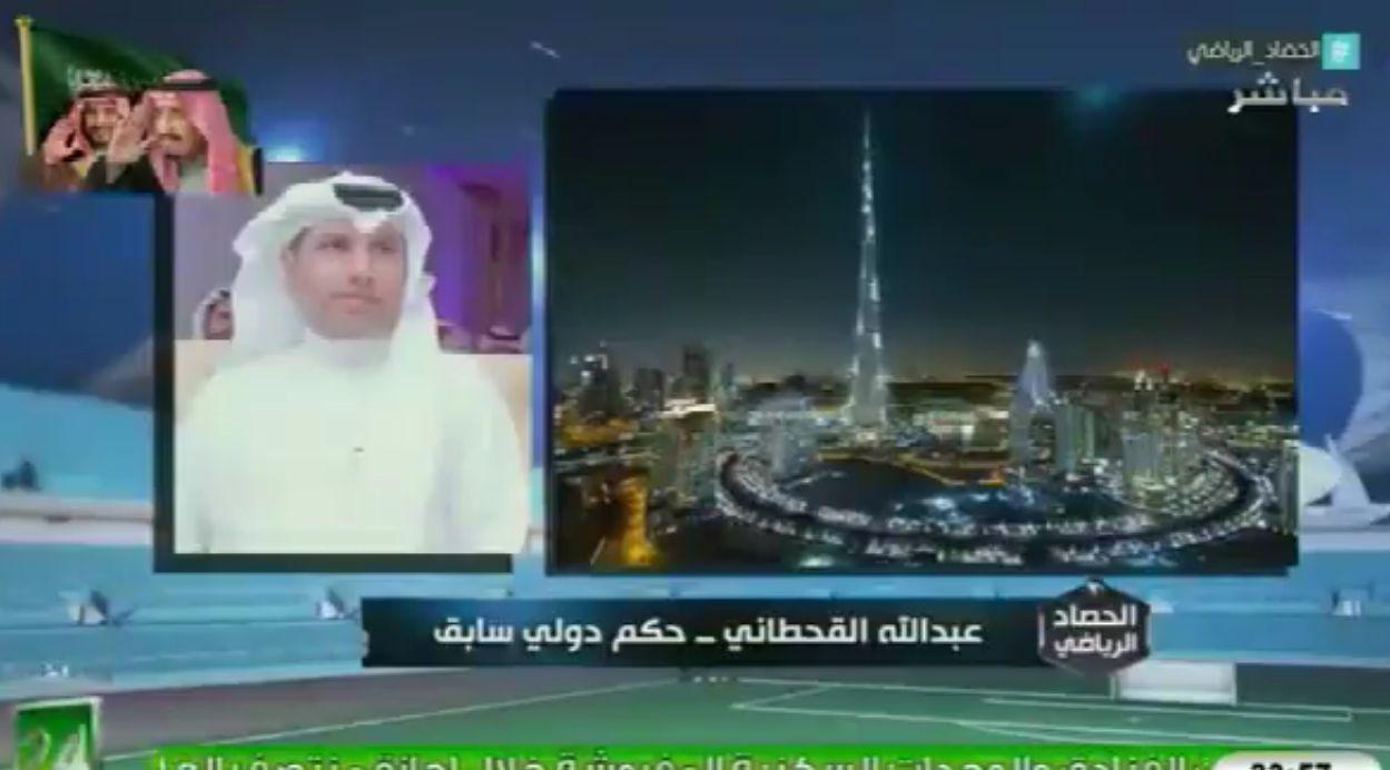 """بالفيديو:الجعيلان لـعبدالله القحطاني: هل استبعادك من لجنة الحكام كان عبثاً؟ ورد """"مثير"""" من الأخير!"""