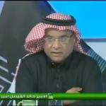 بالفيديو.. الصرامي: هذه أكثر صفقة رابحة هذا الموسم !