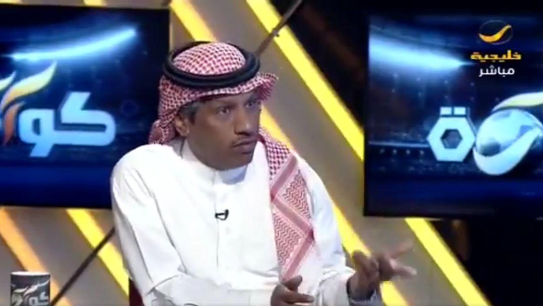 بالفيديو: عبدالعزيز الغيامة:99% من محللي التحكيم في البرامج الرياضية تاريخهم أسود!
