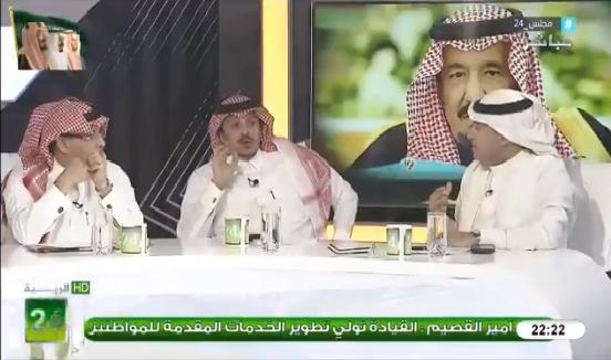 """بالفيديو.. طارق النوفل :""""كارينيو"""" يدرب الشباب ويكشت في النصر"""