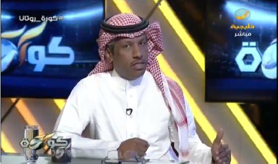 بالفيديو.. الغيامة : هذا اللاعب رئة الهلال والفريق ميت في غيابه!