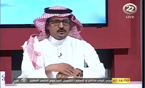بالفيديو.. حمود البقمي: الأهلي يملك أفضل العناصر لكن لديه مشكلة في هذا المركز!