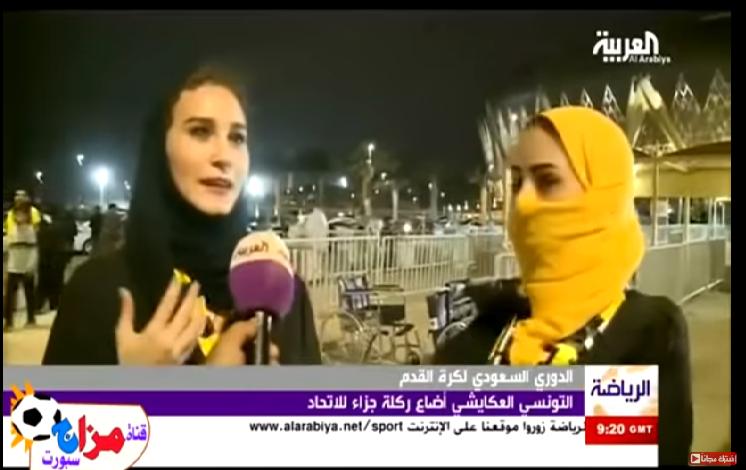 شاهد.. غضب جمهور الاتحاد من العكايشي بعد مباراة الفتح واضاعته ضربة جزاء!