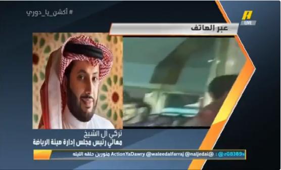 بالفيديو.. تركي آل الشيخ: سيتم افتتاح أكاديمية 7 نجوم لألعاب مختلفة في نادي الرياض