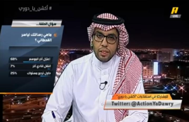 بالفيديو.. ناصر الجديع: ياسر القحطاني حر بقرار اعتزاله ولكن المجاملة مستمرة!