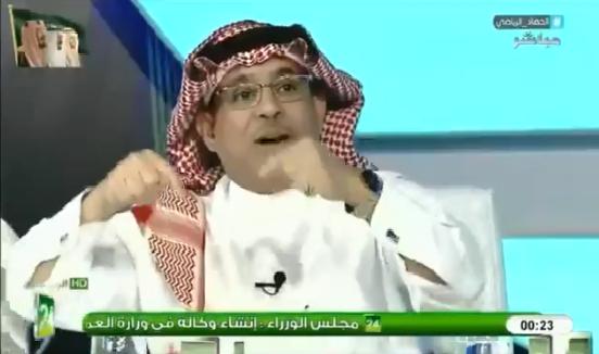 بالفيديو.. العمري: اللاعب السعودي يأخذ أكثر مما يستحق