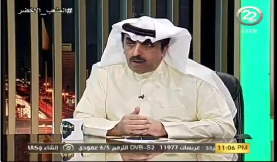 """بالفيديو.. خالد الغانم: إعلامي هلالي يقول""""دياز تعمد الخسارة لمعاقبة جمهور الهلال لرفضهم ماتياس""""!"""