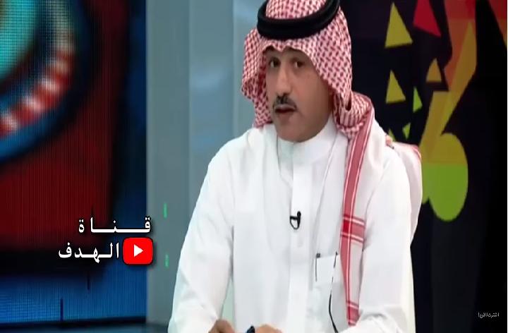 بالفيديو.. الحماد : يجب على ياسر و الشلهوب يقدمون مصلحة الهلال !
