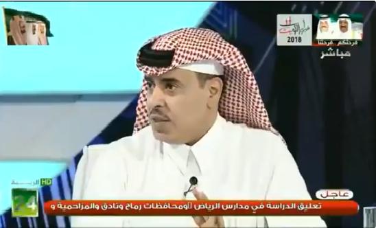 بالفيديو.. الجماز: الأهلي تعرض للظلم !