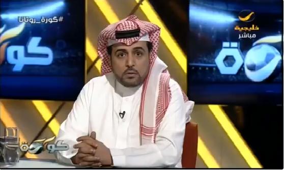 بالفيديو.. عيد الثقيل: وضع الهلال صعب في دوري أبطال آسيا