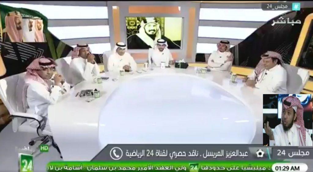 بالفيديو: المريسل: الهلال لو دخل مباراة الأهلي بهذه الوضعية سيفوز بالثلاثة..ورد ساخر من مساعد العمري!