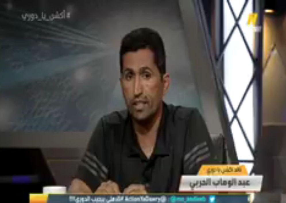 بالفيديو: عبدالوهاب الحربي يكشف عن أفضل ظهير أيسر في الدوري ..من هو؟