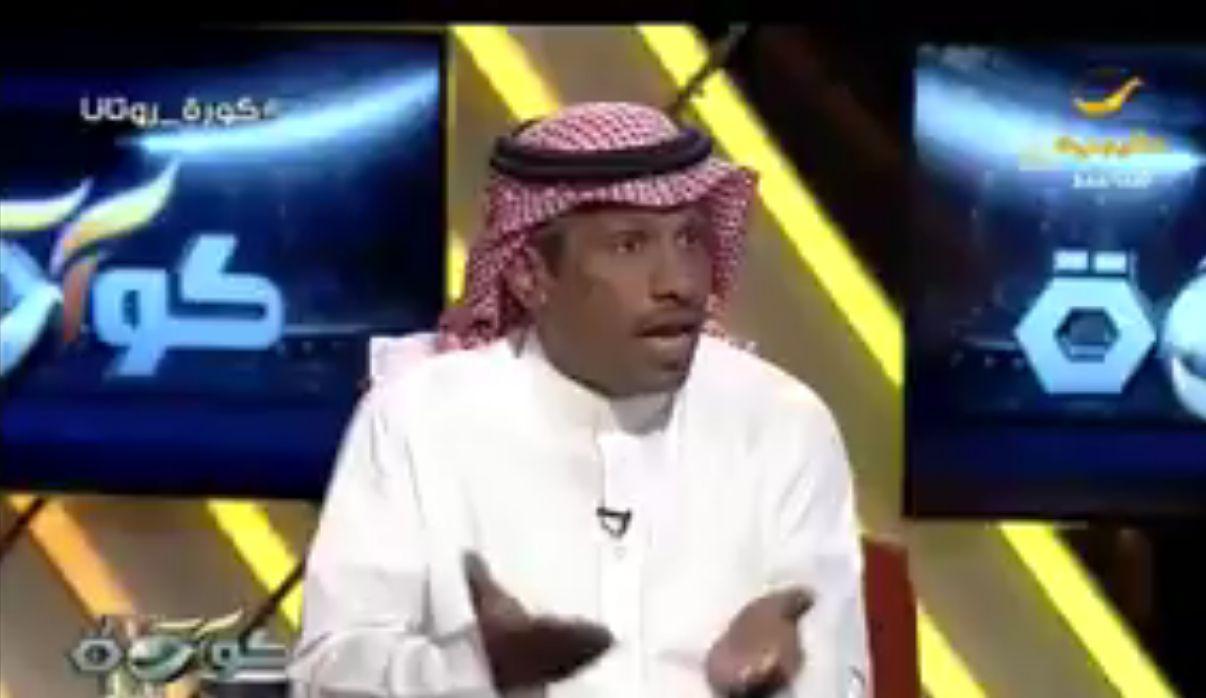 """بالفيديو: عبدالعزيز الغيامة: هذا اللاعب """"خذل"""" الكرة السعودية!"""
