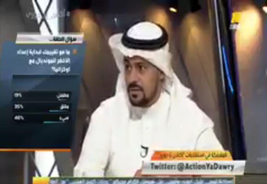 بالفيديو: خالد الشنيف: خائف على المنتخب لغياب هذا اللاعب بشكل مستمر!