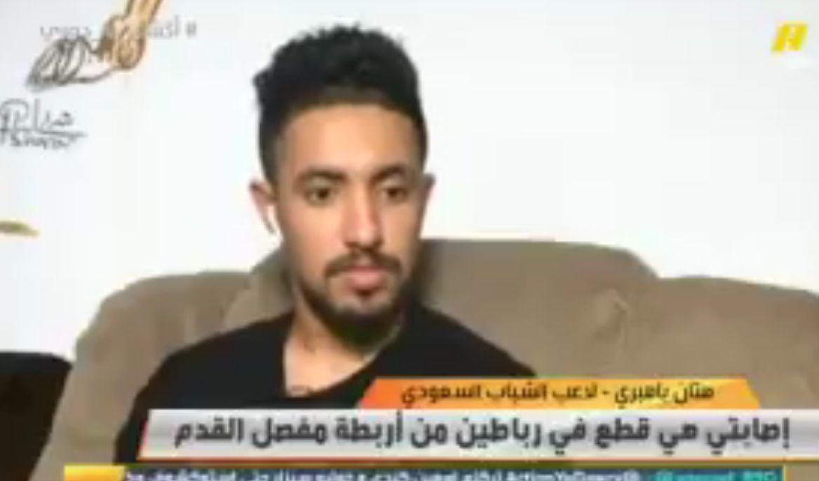 """بالفيديو: هتان باهبري يتحدث عن سامي الجابر ويكشف """"العيب الأكبر"""" في ناصر الشمراني!"""