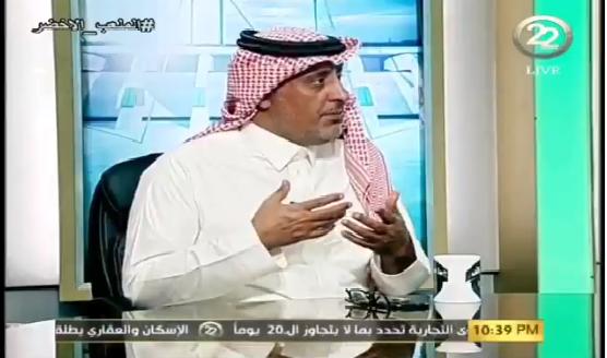 بالفيديو.. خالد العقيلي : جماهير النصر مصدومة لكن هذا الشيء يشفي غليلها!