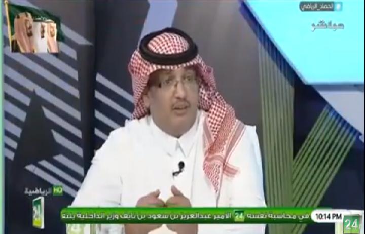 بالفيديو.. عبدالله المالكي: هذا اللاعب مهم ومن أميز اللاعبين في المنتخب!