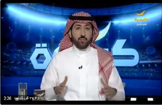 بالفيديو.. خالد الشنيف: هذه هي مشكلة نادي الشباب!