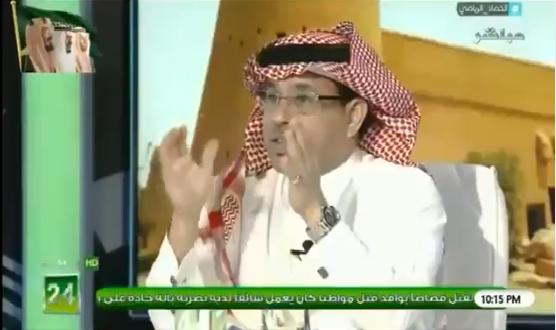 بالفيديو.. مساعد العمري: هذا اللاعب هو الجناح الوهمي للكرة السعودية!