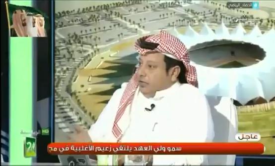 بالفيديو.. أبوهداية: لماذا قبل نادي الهلال دعم الهيئة العامة للرياضة والسماري يرد؟