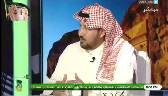 بالفيديو.. الجحلان: الهلال والاتحاد ضحوا بكأس السوبر من أجل مصلحة الكرة السعودية