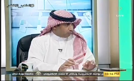 بالفيديو.. إبراهيم الجار الله: مباراة السوبر بين الهلال والاتحاد تم إلغاءها ويجب تعويض الفريقين