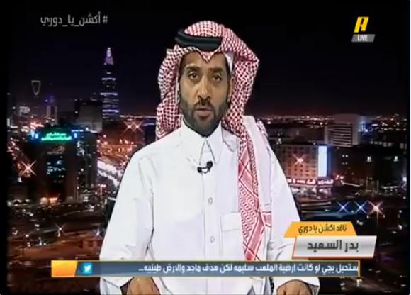 بالفيديو.. بدر السعيد: كثر خير سييرا ببقائه في الاتحاد وجمال عارف يرد!