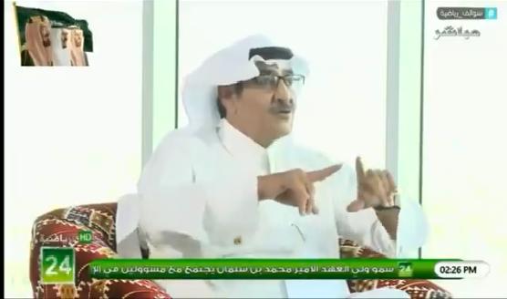 """بالفيديو.. عايد الرشيدي: التيفو الذي وصل للعالمية هو """"تيفو نادي الاتحاد"""""""
