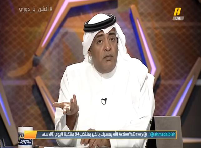 بالفيديو.. وليد الفراج: اللاعب السعودي لا ينفع معه التحفيز لأجل القميص!