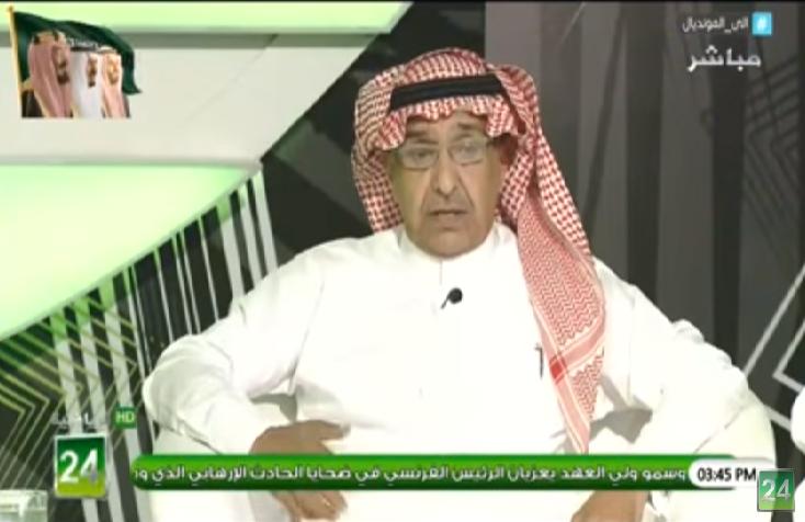 بالفيديو.. محمد الخراشي: هذا اللاعب أنقذ المنتخب السعودي من الخسارة أمام أوكرانيا!