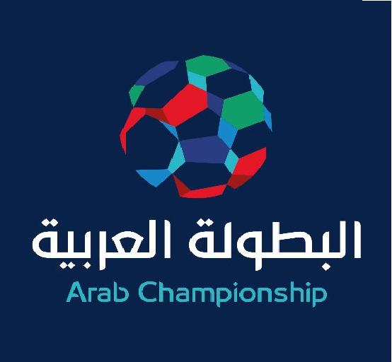قطر تعتذر عن المشاركة في البطولة العربية رسمياً