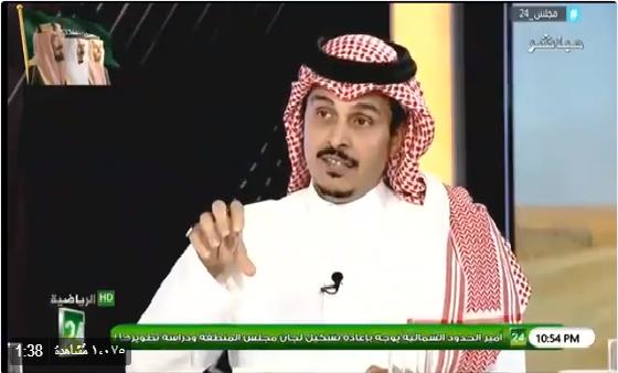 بالفيديو.. طارق النوفل: هذا اللاعب لم يقدم أي شيء لنادي الهلال!