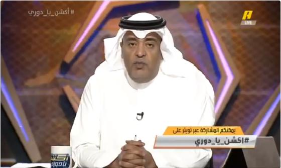 شاهد.. تعليق مثير من وليد الفراج بعد هزيمة الهلال من الريان القطري!